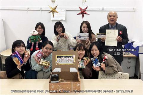Japan-Hilfsprojekt, Von Herz zu Herz, Karate Erlach