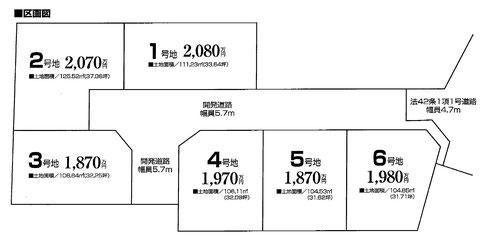 門真市江端町,売土地,分譲地,建築条件なし,東大阪,不動産,住家,すみか,スミカ,sumika