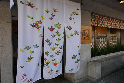 和詩倶楽部さん(油小路通二条上がる)で、本格的な紙漉き体験ができます。