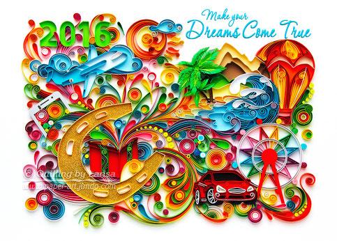 МСЛ  державнi лотереї України, квиллинг, quilling, графический квиллинг, graphic quilling, atr, quilling art, paper, paper art, quilling paper art, paper craft, gift, car, quilling car, sea,