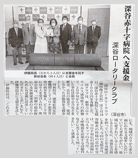 「埼北よみうり(2020年6月12日)」掲載記事