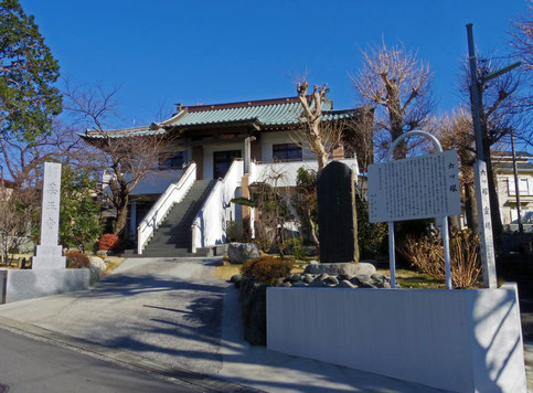 鶴ヶ峰本町 薬王寺
