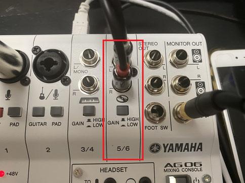 スマホ音声配信BGM ステレオミニプラグ  変換 ステレオオーディオケーブルを使う