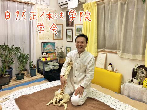 師匠である飽田謙二先生の写真