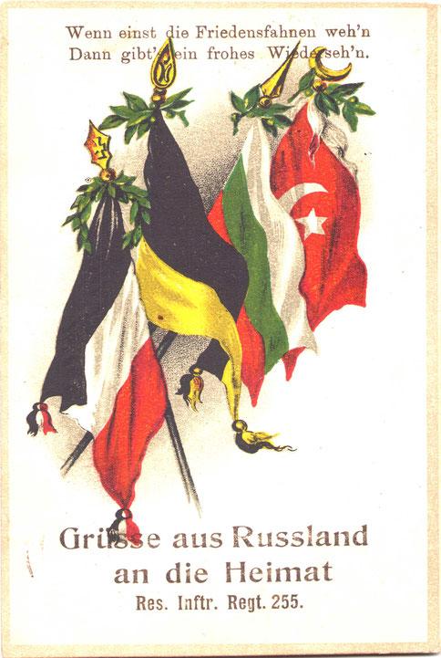 """zeitg. gelaufene Postkarte """"4 Bund"""" - Patriotika Oktober 1916"""