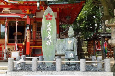 境内ご案内 - 綱敷天満宮【神戸・須磨】公式ホームページ