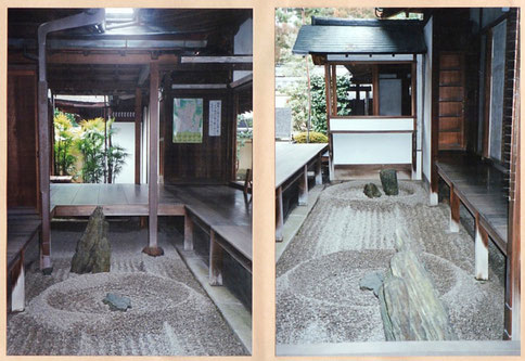 大徳寺塔頭の龍源院にある庭、東滴壺