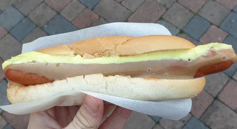 Pylsur, der typisch isländische Hotdog