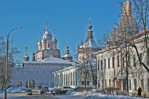 Rostow Weliki Stadtzentrum