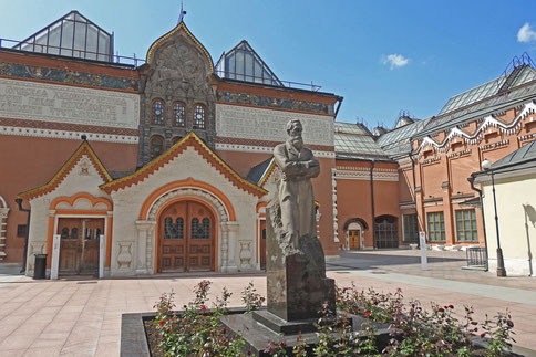 Kunstmuseum Tretjakow-Galerie in Moskau