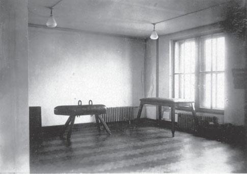 Спортивный зал. фото прошлых лет