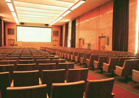 Красный зал. Современный вид