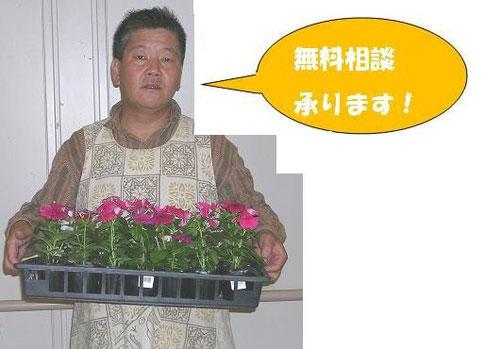 代表取締役・ガーデナー・ランドスケープデザイナー 横井正司
