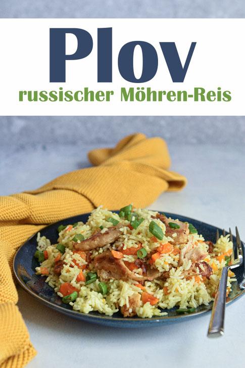 Plov, russischer Möhrenreis, mit (vegetarischem) Geschnetzelten Typ Hühnchen, einfaches Rezept, vegan machbar, Thermomix