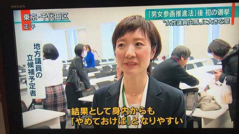 結果として身内からもやめておけばとなりやすい、とインタビューに答える大石晃子