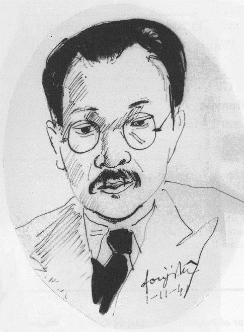 1941. NAM SON par FOUJITA. PHOTO TRANSMISE PAR LE Pr. DINH Trong Hiêu.