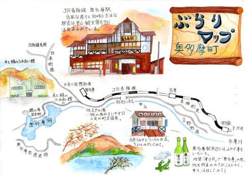 奥多摩町ぶらりマップ(オリジナル)