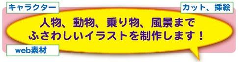 kazugon イラスト制作.パズル依頼