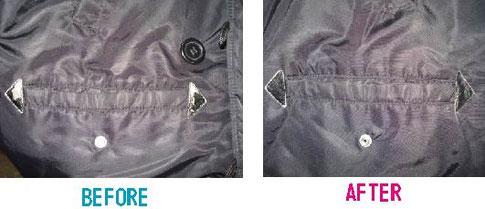 ジャンパーの部分皮革修復