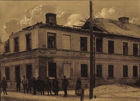Budynek zajazdu u zbiegu ulicy Kościuszki i Ogrodowej w czasie I wojny światowej, 1914 lub 1915 r.