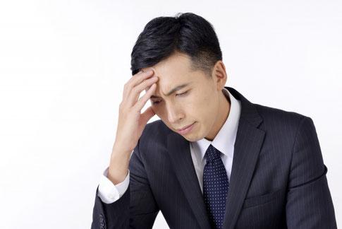 板橋駅近くで慢性頭痛でお悩みの方どうぞ!