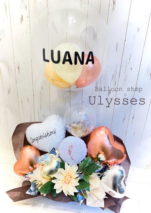 開店祝い オープン つくば市のバルーンショップユリシス バルーンアート バルーンギフト 開店祝い 周年祝い 美容室 サロン