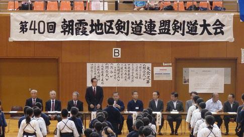 第40回 朝霞地区剣道連盟剣道大会