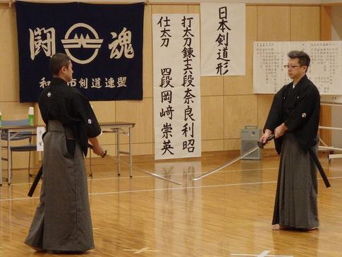 奈良先生・岡崎先生による日本剣道形