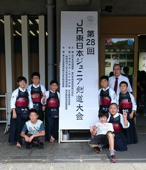 第28回 JR東日本ジュニア剣道大会