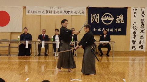 奈良先生、田中先生による日本剣道形