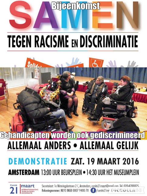 www.21maartcomite.nl