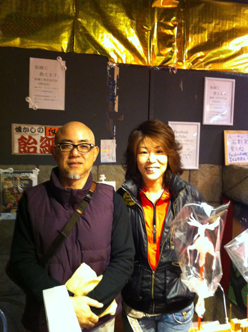 海宝さんと今井さん