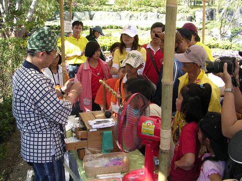 タイの公園博覧会