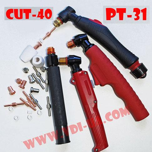 PT-31 CUT-40, сопла, катоды, керамические насадки, плазмотроны