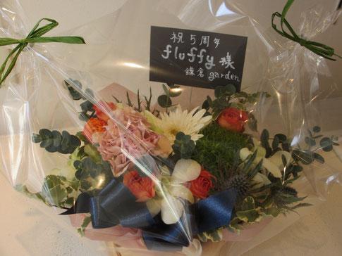 お隣り 【鎌倉garden】さん より頂きました (ありがとうございます)