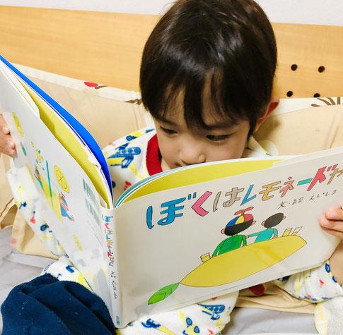 小児がんを伝える、絵本。ぼくはレモネードやさん(榮島四郎・生活の医療社)