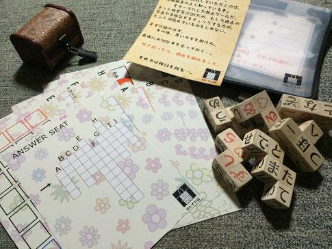 プロポーズや誕生日プレゼントなどの記念日に謎解きゲームでサプライズプレゼント!謎解きゲーム制作を最安値でお受けいたします。