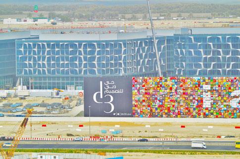 Dubai Design District                                 (c) 2015 Classy Dubai