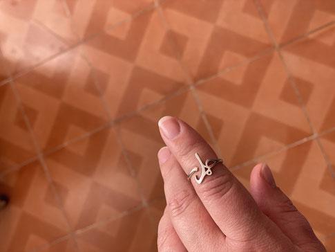 Bague en argent - Inscription en arabe Rêve Houlm - Rhita Créations