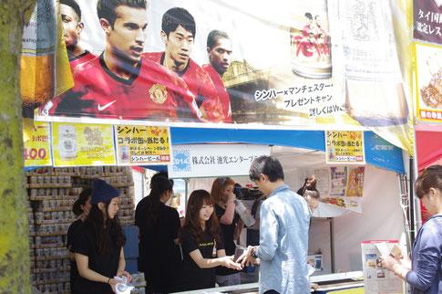 タイフェスティバル2013in東京 part2 [第14回 タイ・フェス東京2013年 写真ブログへ行く]