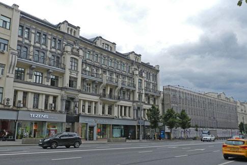 Twerskaja-Straße Moskau
