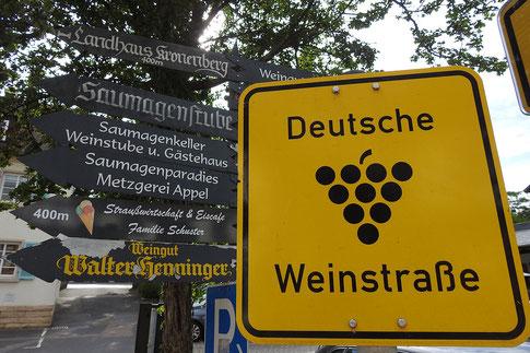 Немецкая винная дорога - подорожный знак