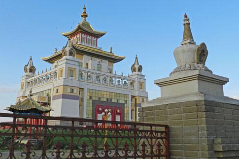 Heimstätte des Buddha Shakyamuni Elista