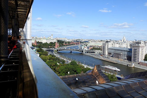 Moskau Aussichtsplattform Christ-Erlöser-Kathedrale