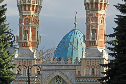 Moschee Wladikawkas Владикавказ мечеть