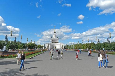 WDNCh Eingang Moskau
