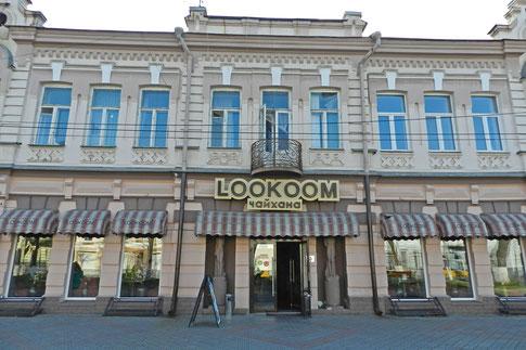 Lookoom Wladikawkas Vladikavkaz Restaurant