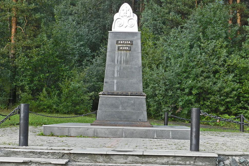 Denkmal Obelisk Grenze Europa Asien Perwouralsk
