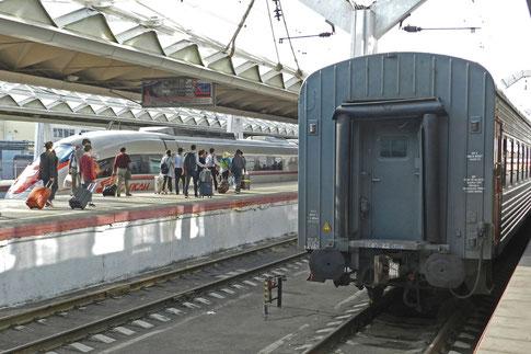 Leningrader Bahnhof in Moskau