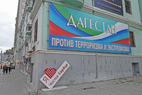 Plakat in Machatschkala: Dagestan ist gegen Terroristen und Extremisten
